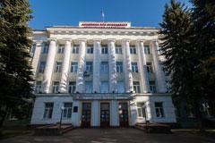 nn_institut